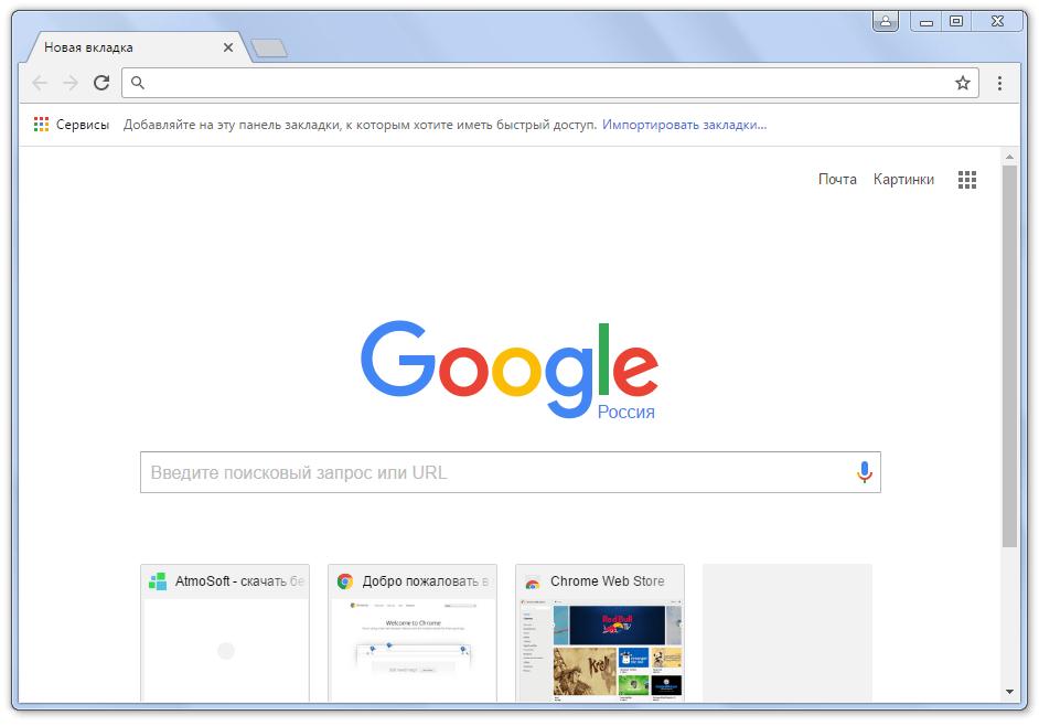 Тор для браузера хром гирда tor browser xpcom гидра