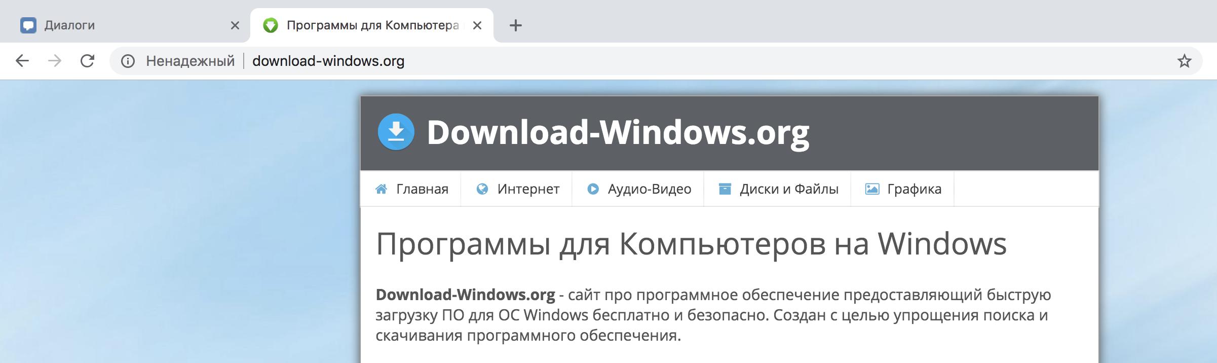 Вкладки страниц в Google Chrome