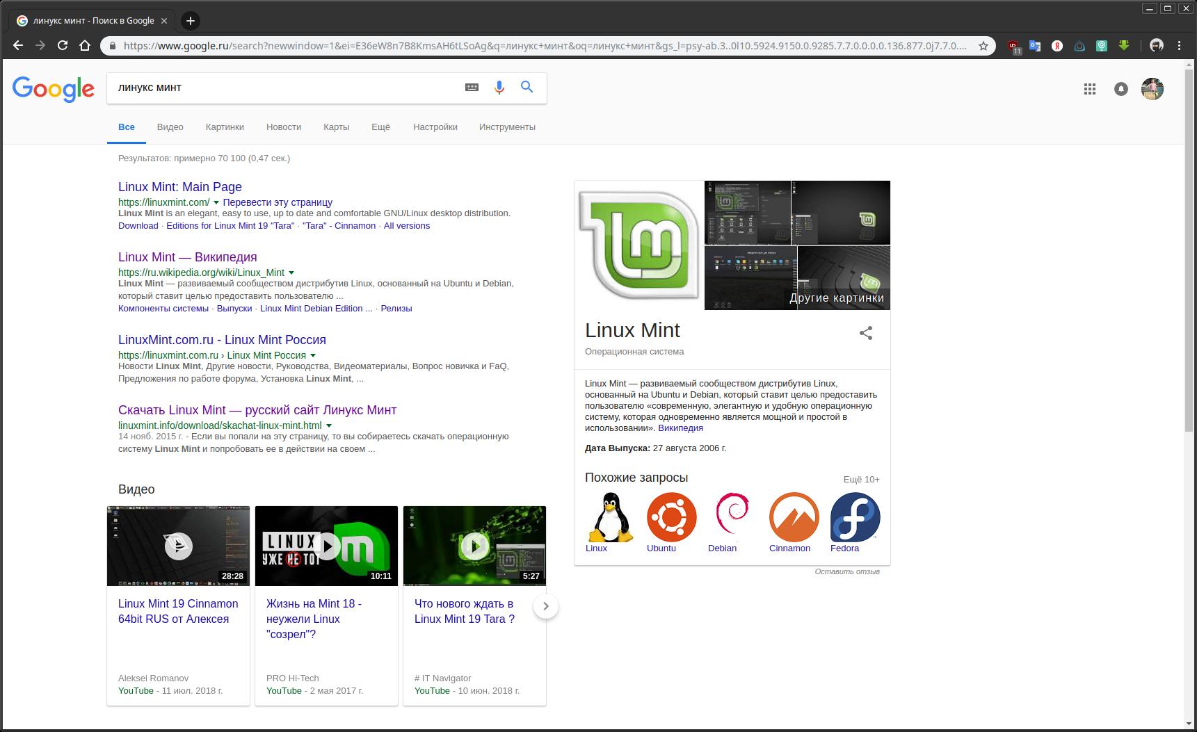 Умный поиск Google Chrome